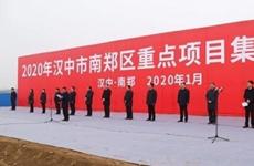 汉中市南郑区再集中开工17个重点项目 总投资39亿元