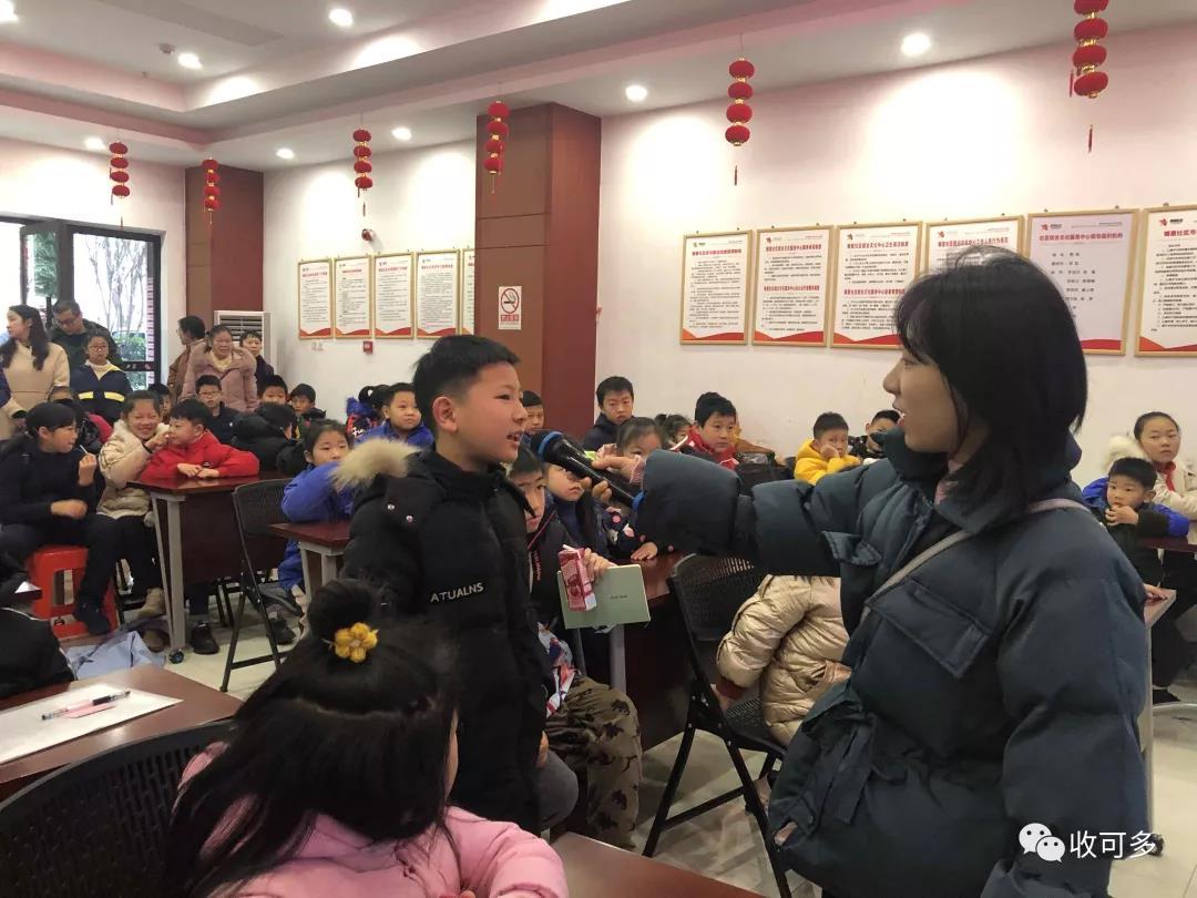 微信群北京賽車圖片大全圖片:成都網站優化