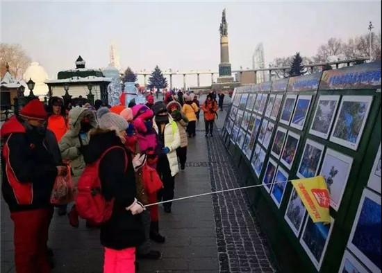 伊春森工国际风光摄影展在哈尔滨