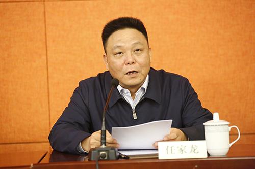南京市文艺评论家协会第二次会员代表大会在宁