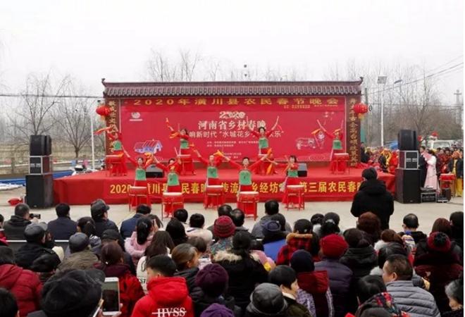 河南潢川:农民春晚迎新春