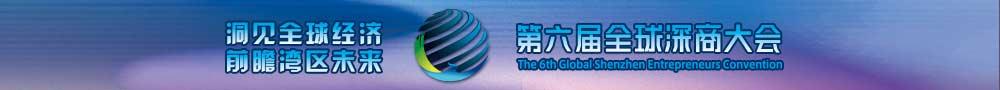 陕西频道《寻味长安进行时》