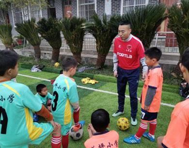 助力校园足球