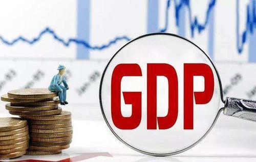 下辖五县市估计GDP齐破千亿 北通县域经济新圆背何正在