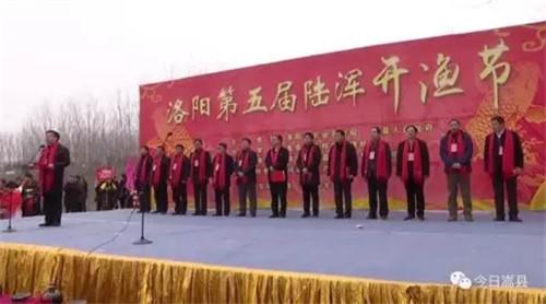 到嵩县过不一样的春节,寻记忆中的年味
