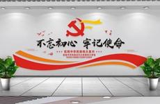 """西安市召开""""不忘初心、牢记使命""""主题教育总结大会"""