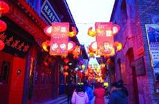 """""""年味省市排行榜""""出炉 陕西成最受国人欢迎年味目的地"""