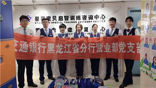 http://www.ysj98.com/jiankang/1844586.html
