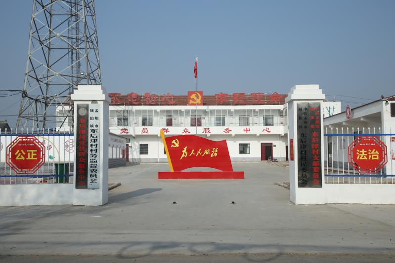 http://www.wzxmy.com/tiyuhuodong/15202.html