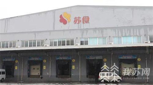 """""""储备肉""""到底是什么肉?探访江苏省储备肉专用库"""