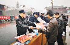 春节期间西安市11个行政区全域禁止销售燃放烟花爆竹