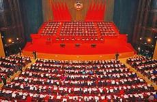 省政协十二届三次会议立案提案752件 占总数的86.5%