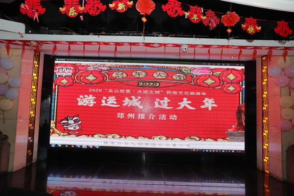 http://www.weixinrensheng.com/lvyou/1468292.html