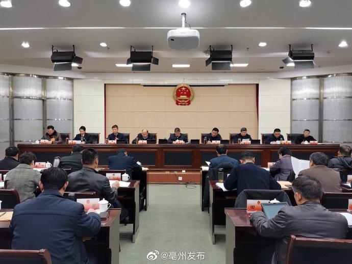 因退休原因 哈薇辞去亳州市人大常委会副主任