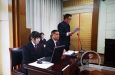 汉中宁强县人民法院公开审理付祥文等17人恶势力犯罪案