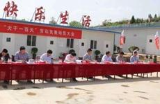 陕西省总工会下拨500万元 支持劳动竞赛重大项目