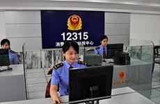 西安市民代表走进12345市民热线 零距离感受服务新变化