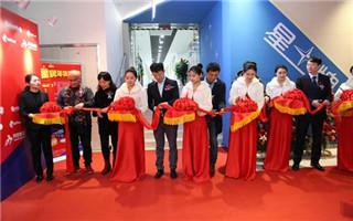 中国台球迈入新纪元 黑科技植入台球体验店