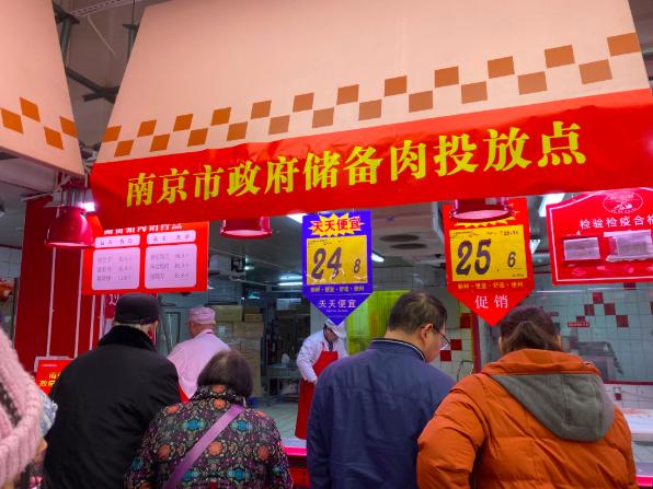 江苏春节前投放1万多吨储备肉,市场反应如何?