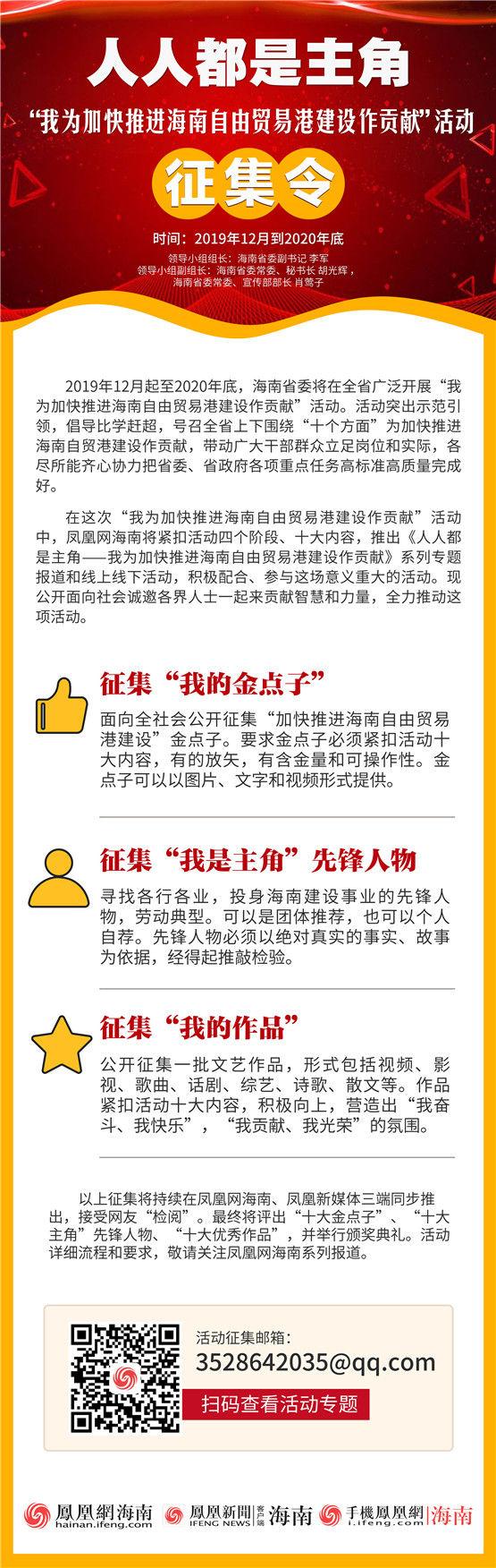 谈政事㊸│海南自贸港100天之际,广东省党政代表团考察海南意义特殊寓意深刻