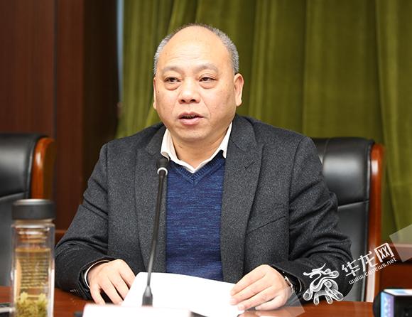 重庆将全力保障市场供应 加强疫