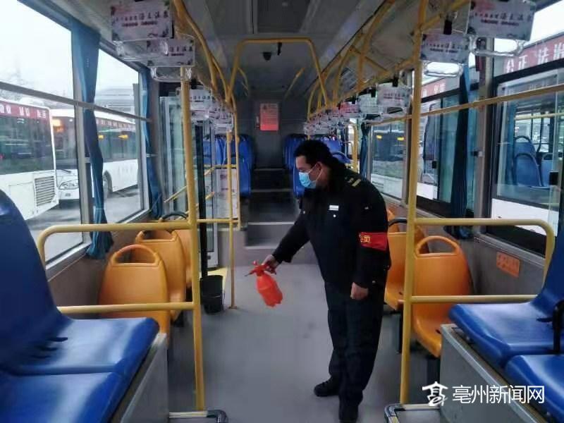 亳州公交车辆实行一天两消毒 客流量下降