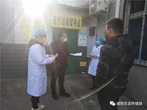 咸阳市生态情势局永寿分局全力以赴应对疫情联防联控