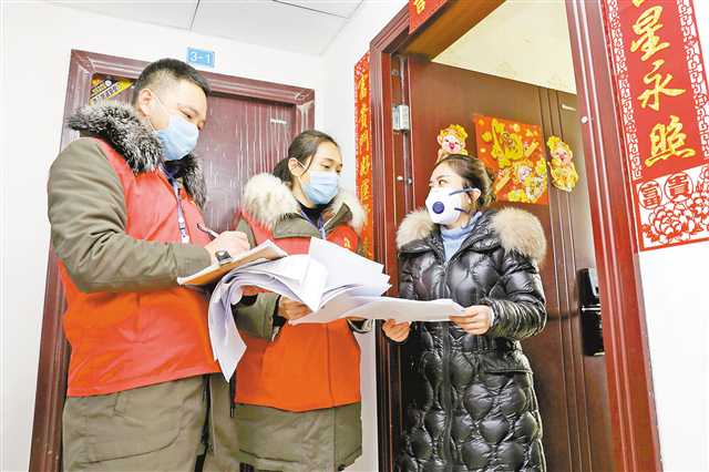 全面防控疫情 重庆市各部门各区
