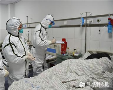 安徽在行动|探秘!走进铜陵市人医新型冠状病毒确诊救治病区