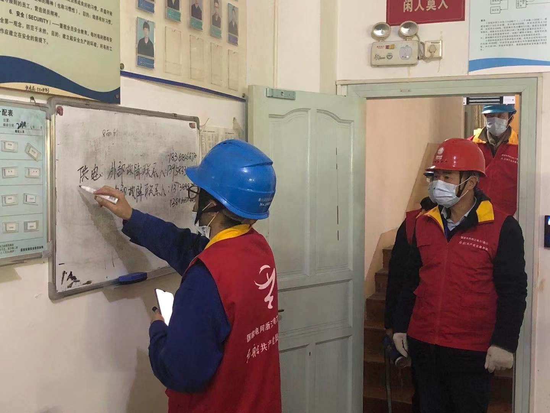 国网象山县供电公司全力保障卫生
