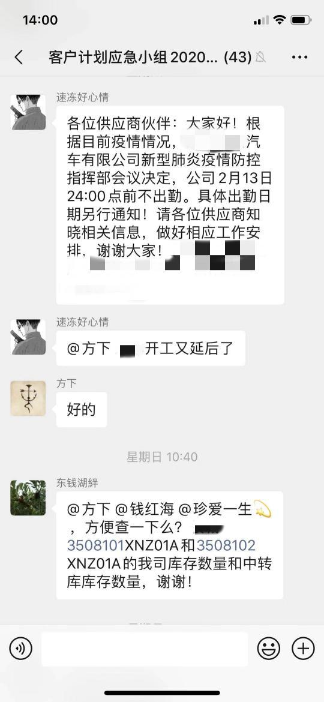 http://www.ncsnb.com/wenhuayichan/44880.html