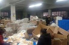 陕打击妨害抗疫经济犯罪案件 督促有关部门追回销毁假冒口罩