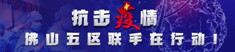 凤凰特别行动——相信未来(凤凰篇)