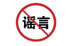 西安将重拳打击严重妨碍疫情防控工作的犯罪行为