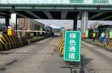 陕西交警部门公布应急保障热线电话 保障救援绿色通道畅通