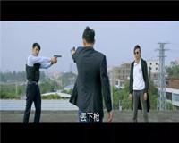 警匪片《特别行动组》震撼上线