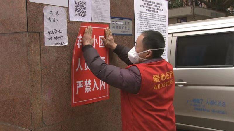 潼南社区志愿者:践行志愿服务精