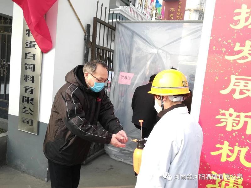 孟州河阳街道:密织防疫网 有序