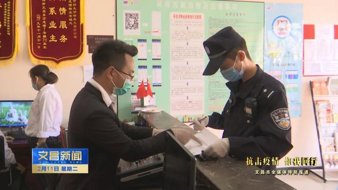 文昌确诊3例新冠肺炎患者共有密切接触者141人