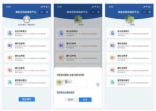 http://www.ahxinwen.com.cn/jiankangshenghuo/121614.html