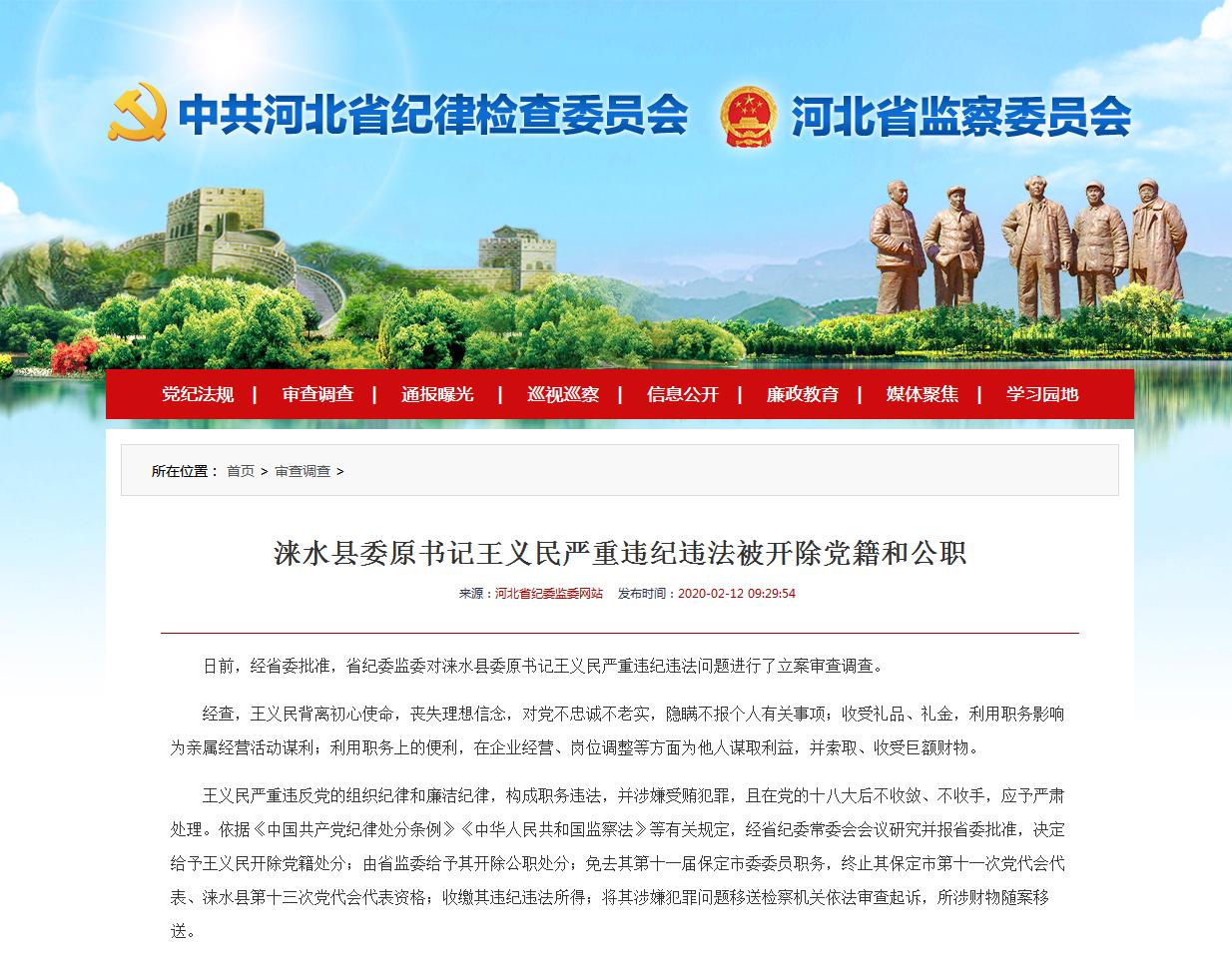 http://www.bdxyx.com/tiyuyundong/64040.html