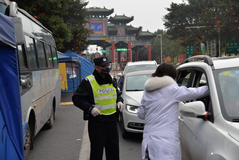 http://www.cqsybj.com/chongqingfangchan/98609.html