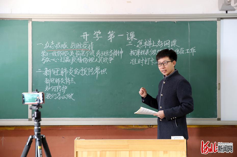"""河北邢台110多万中小学生""""直播"""