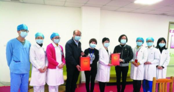 广东工会多举措关爱疫情防治一线医务人员及患病职工