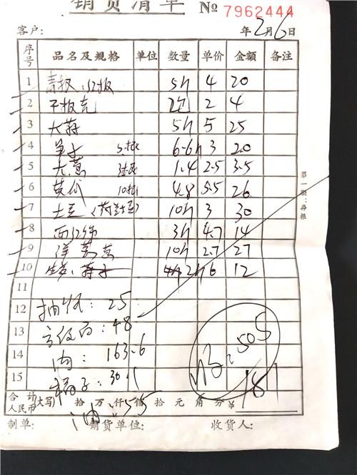 """怀宁县江镇镇:一张""""清单""""满满真情"""