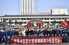 陕西首批支援武汉中医医疗队出征 携带医疗物资90件