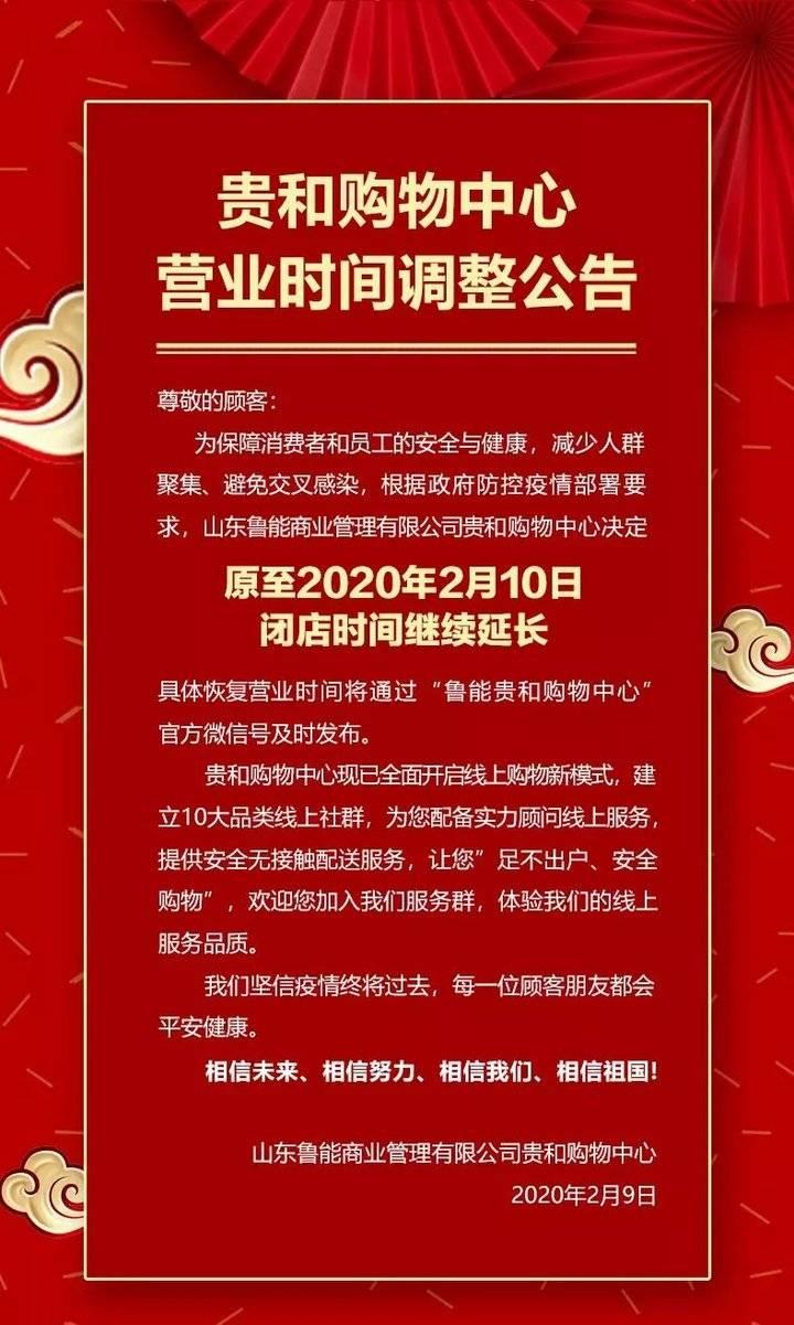 http://www.jinanjianbanzhewan.com/dushujiaoyu/35125.html