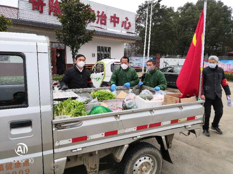 安徽怀宁:村干代购 群众安心