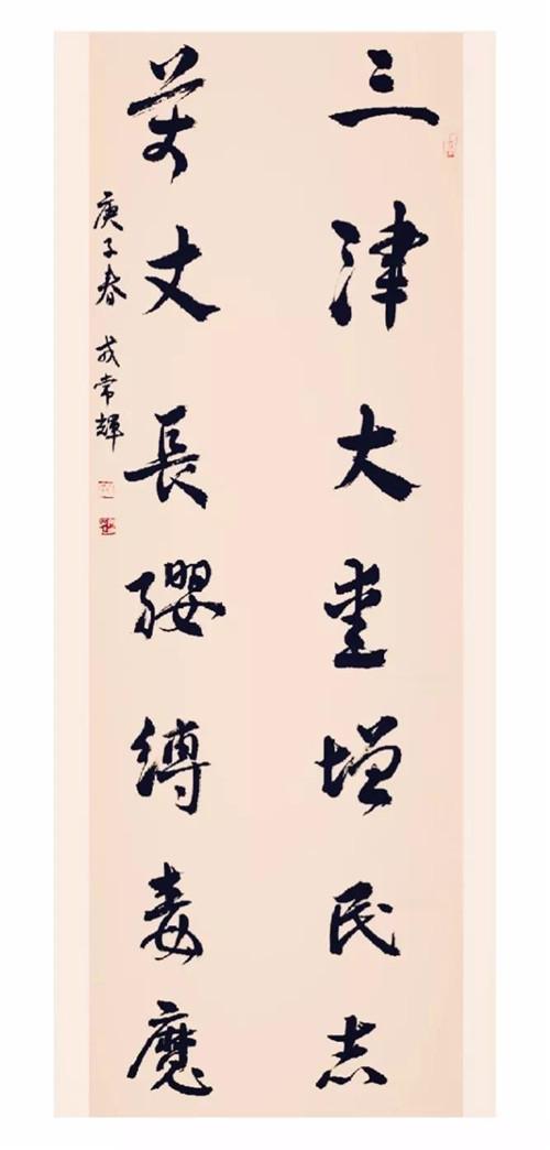 """""""巾帼有爱·携手战疫""""阜阳女书法家主题书法作"""