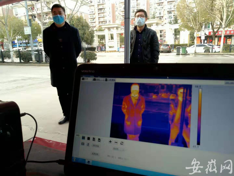 时间短测量准 合肥一小区启用红外人体体温监控系统